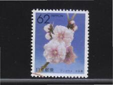 JAPAN 1990 (PREFECTURE FLOWER) OITA APRICOT OF BUNGO 1 STAMP SC#Z66 IN FINE USED