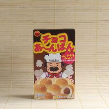 Japanese CHOCO ANPAN Chocolate Filled Cookies Japan Candy Bourbon Bakery