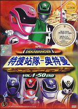 SPD Dekaranger Super Sentai Complete Series Episode 1 - 50 DVD Box Eng Subs