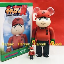 Medicom Be@rbrick Captain Tsubasa 400% + 100% Genzo Wakabayshi Bearbrick boxset