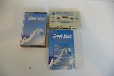 GREEK MUSIC K7 AUDIO TAPE CASSETTE. BOUZOUKI & SYRTAKI. ENA MESIMERI...
