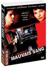 Mauvais Sang, Bad Blood / Leos Carax, Michel Piccoli (1986) - DVD new