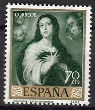 TIMBRE ESPAGNE NEUF N° 958 **  L IMMACULEE CONCEPTION  OEUVRE DE MURILLO