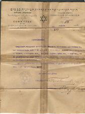 Palestina 1920 Documentos Por Sionista Organization En City Of Batum