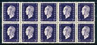 STAMP / TIMBRE FRANCE NEUF N° 701 ** bloc de 10 timbres MARIANNE DE DULAC