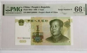 "1999 CHINA 1 YUAN PMG66 EPQ GEM UNC  ""Low No. Serial #8"" {P-895d}"