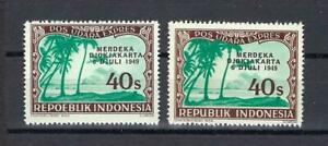 Indonesia 1949 Sc# CE3-4 REPOEBLIK and REPUBLIK JAKARTA Air Special delivery MNH