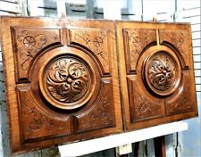 Architectural salvage pair gothic rosette rosace panel Antique french paneling