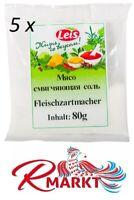 5x80g Fleischzartmacher Zartmacher Salz Gewürz Соль для смягчения мяса