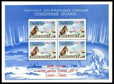Russia S/S Type II Sc#1767a overprinted in red Mi Block 30 issued in 1962 MNHOC