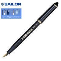 "Sailor Calligraphy ""Fude DE Mannen Deep blue Fine ~ Broad nib 11-0127-740 Pen FP"