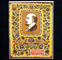 Magazine Soviet Communist - Socialist Culture 1961 #4 Lenin Russian Propaganda