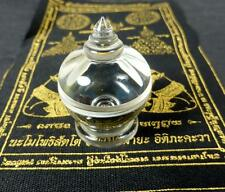 SARIRA PHRA TATH / THAD / THAT BUDDHA RELIC STUPA BLACK AA / TEMPLE WAT MAHATHAT