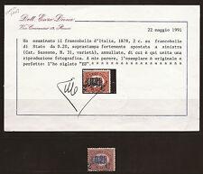 1878 ITALY OFFICIAL SERVIZIO 2C ON 2L VARIETY SHIFT SG28 MINT CV £750+ COA DIENA