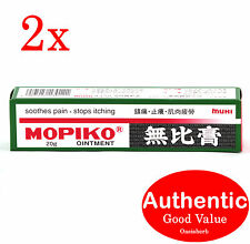 2X Mopiko Ointment 20g  Made in Japan for pain & Itchiness (New!)