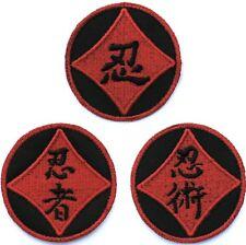 Ninja Kanji Patch-NIN-Ninjutsu-Shinobi, Ninpo, Budo, Ninjutsu