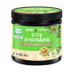 GNM Natural Green Apple Powder Peel Extract Tea Organic Fruit Vitamin C 200g