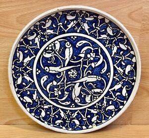 "Vintage Jerusalem Dabbikeh Display Plate 9.5""."