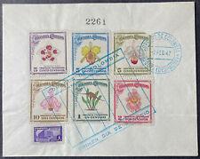 Colombia 1947 First Day Cover 546 - 551 Orchids Uptown