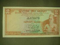 1969 ceylon 2 rupees uncirculated! Crisp!