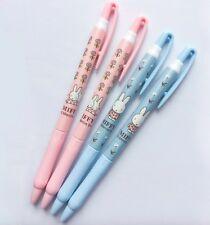 M&G Miffy premium quality cute kawaii kitsch set of 2 0.35mm gel ink pens