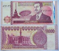 10000 dinares 2002, P-89. Plancha UNC.