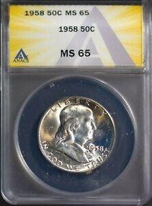 1958 50C Silver Franklin Half-dollar MS 65 ANACS # 7230263 + Bonus