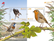 PORTUGAL 2019 CEPT EUROPA NATIONAL BIRDS Sheet with 2 stamps