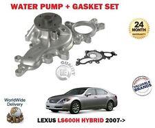 FOR LEXUS LS600H 2UR-FSE 5.0 HYBRID 2007-> NEW WATER PUMP + GASKET SET