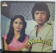 Shaukeeen Music R D Burman LP Vinyl Record Hindi Rare Bollywood Indian EX