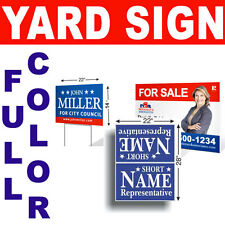 30 Custom Printed Yard Sign full color 24pt 2 Sided Personalized Polyboard+Stand