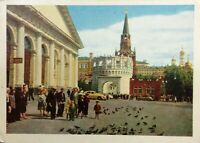 Moscow Photo postcard Old postcard Manezhnaya Square 1957 Vintage postcard
