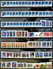 94 uncancelled Canadian postage stamps, no gum, total face value $44.19