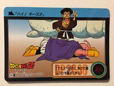 Dragon Ball Z Carddass Hondan Part 21 - 184