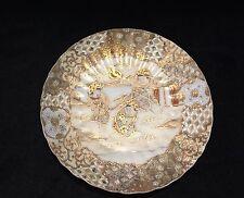 Antique Satsuma Plate