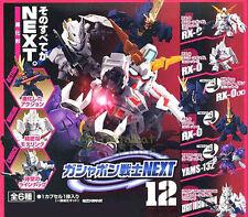 Bandai SD Gundam Next 12 Gashapon (Set of 6) RX-0 UNICORN BANSHEE KNIGHT UNICORN