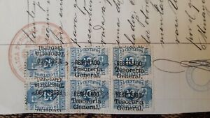 PERU revenue multiples ERROR shifted overprint Resellado Tesoreria Gen 1893 1894