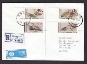 Bophuthatswana 1990 MMABATHO registered cover to Austria Birds franking