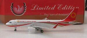 Phoenix 1:400  Chengdu Airlines  A320-200  #B-1856 -  11067