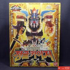 Bandai Power Rangers Gao-Ranger Wild force DX GAO GOD Animus Megazord 2010 New