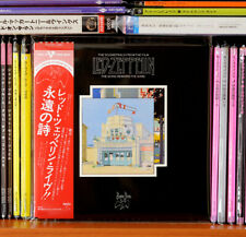 Led Zeppelin - The Song Remains The Same / Japan Mini LP 2 CD MINT Out of print!
