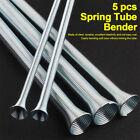 5pcs 21cm Spring Bending Tube Pipe Bender 1/4' 5/16' 3/8' 1/2' 5/8' Silver Set