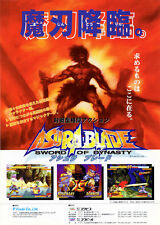 1998 FUUKI ASURA BLADE SWORD OF DYNASTY JP VIDEO FLYER