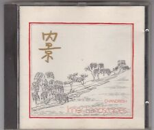 CHANDRESH - INNER LANDSCAPES - CD NIGHTINGALE RECORDS WEST GERMANY © 1988