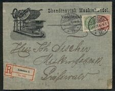 Dänemark 1904 25ore + 10ore gebunden über registrierte Werbung abdecken, nicht gemeinsame