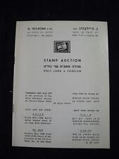 G HEILBORN & Co AUCTION CATALOGUE 1974 HOLY LAND & FOREIGN