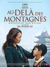 Affiche 40x60cm AU-DELÀ DES MONTAGNES /SHAN HE GU REN 2015 Zhang-ke Jia NEUVE