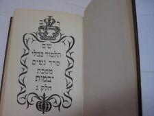 Hebrew English Talmud Yevamot Iii Bennet Jewish Judaica