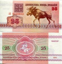 Banknote Belarus Belarusan 25 Ruble 1992 Moose Animal UNC mint