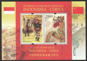 INDONESIA 2007 CHINA JOINT ISSUE DRAGON DANCES SOUVENIR SHEET OF 2 STAMPS MINT